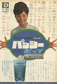 Baisho Chieko (倍賞千恵子) 1941-, Japanese Actress