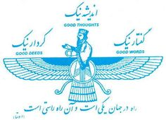 "Faravahar, with the 3 tenets of Zoroastrianism: ""Good thoughts, good words, good deeds"""