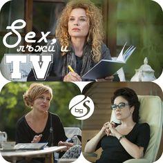 http://serialiofbg.televisionbg.net/2014/07/4.html