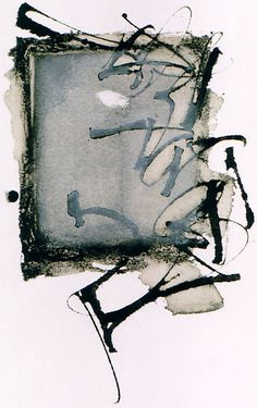 "Art Journals 348325352407945417 - Kitty Sabatier Freelance graphic artist and calligrapher Kitty Sabatier was born in She lives in Toulouse. Some of her works are called ""Failles""and ""Equilibres"". Source by messaoudah Contemporary Abstract Art, Modern Art, Art Japonais, Calligraphy Art, Islamic Calligraphy, Letter Art, White Art, Ink Art, Medium Art"