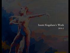 作品紹介:宙に留む(2016.2) 制作過程ムービー 古河原泉   Izumi Kogahara