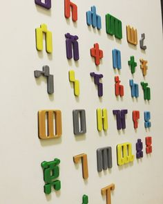 Fidel (alphabet) magnets, Ha Hu alphabet magnets, Habesha kids play and Educational, Magnetic Ge'ez letters/Amharic /Tigrinya History Of Ethiopia, Alphabet Magnets, Alphabet For Kids, Kids Playing, Letters, Traditional, Unique Jewelry, Handmade Gifts, Exercises