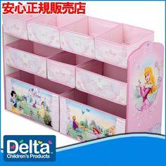 【Online Only】  ディズニープリンセス デラックス マルチおもちゃ箱 シンデレラ【楽天市場】