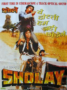 Sholay. Because Bollywood. Because Amitabh Bachchan. Because kickass story. Because great songs. Just because.