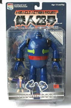 Gigantor T-28 8 inch Action Figure, Tetsujin, Mint on card #Gigantor - SOLD by QuirkMuseum