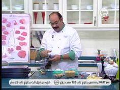 كباب حلة - فراخ مندي مع الشعرية بالمكسرات - بابا غنوج - برنامج الشيف - ش...