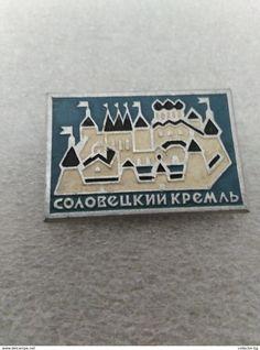 "RARE KREMLIN MOSCOW ENAMEL RUSSIA USSR  70""S LOGO  VINTAGE  BADGE PIN - Celebrities"
