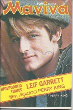 PERRY KING - LEIF GARRETT - GREEK - MANINA Magazine - 1980 - No.409 | eBay Roger Sherman, Leif Garrett, Filmmaking, Magazines, Greek, Celebs, Actors, Vintage, Ebay