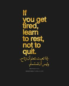 | Quotes : اقتباسات| Sand Quotes, Wisdom Quotes, True Quotes, Words Quotes, Quran Quotes Inspirational, Inspiring Quotes About Life, Arabic Quotes With Translation, Arabic Tattoo Quotes, Vie Motivation