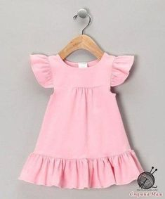 This Luca Charles Pink Angel-Sleeve Dress - Infant by Luca Charles is perfect! Baby Outfits, Little Girl Outfits, Kids Outfits, Toddler Dress, Baby Dress, Dresses Kids Girl, Kind Mode, Doll Clothes, Kids Fashion