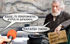 Δύο δημόσιες παρεμβάσεις ήρθαν να γειώσουν τη μεθοδευμένη, αν και συγκρατημένη, αισιοδοξία της κυβέρνησης για την πορεία της οικονομίας.  Read more: http://rizopoulospost.com/oikonomia-den-einai-mono-arithmoi-kai-troika/#ixzz2UVEJaFEa Follow us: @Rizopoulos Post on Twitter | RizopoulosPost on Facebook #economy, #news, #business, #Greece