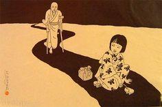 By Toshio Saeki