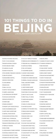 101 Things to Do in Beijing China {click through to get the printable version} - the Ultimate Beijing Bucket List - from the touristy spots everyone has to do at least once to the spots a little more off the beaten path. // localadventurer.com #DestinationChina