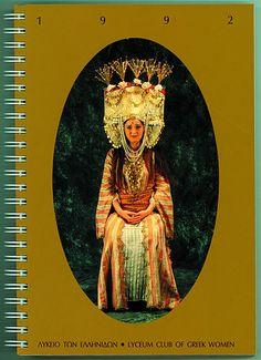 Greece, Crown, Culture, Traditional, Jewelry, Greece Country, Corona, Jewlery, Jewerly