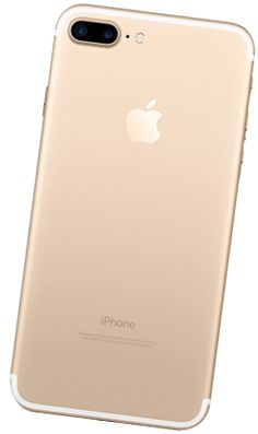 iPhone 7 Plus Samsung S9, Pints, Iphone 7 Plus, Acre, Smartphone, Facebook, The One, Head Boards, Prize Draw