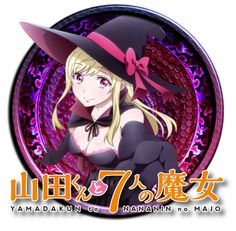 Yamada Kun To 7 Nin No Majo Circle Icon By P.A by PreciseAim.deviantart.com on @DeviantArt