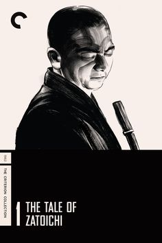 1962 The Tale of Zatoichi (Zatoichi: The Blind Swordsman 1) 座頭市物語 [The Criterion Collection] cover illustration: Greg Ruth #film #illustration