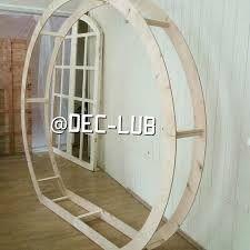 Bildergebnis für деревянные фотозоны