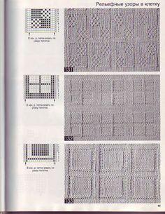 700 Vzorov - Volshebnyj klubok - Donna Taylor - Picasa Web Album