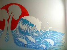 Asher's Wave mural for his surfer nursery.