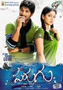 Parugu Wikipedia In 2020 Telugu Movies Download Telugu Movies Telugu Movies Online