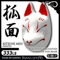 kitsune mask - Google Search