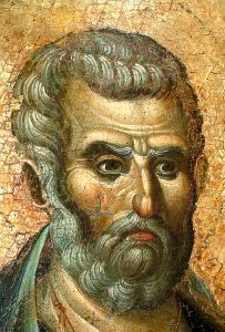 Icon of St. Peter | Byzantine Collection | Museum | Dumbarton Oaks