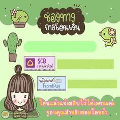 Banks Logo, Bank Card, Disney Wallpaper, Cute, Cards, Design, Kawaii, Maps