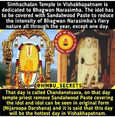 Indian Culture And Tradition, Remember Quotes, Bhagavad Gita, Hare Krishna, Hinduism, Mythology, Fun Facts, Knowledge, History