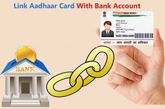 Link Aadhar With Bank Account Or It Will Be Blocked  #linkaadharwithbankaccount, #linkaadhartobankaccount