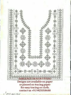SHREEPATI DESIGN STUDIO Designs are available on paper or pinned on tracing paper for easy tracing on cloth. Kasuti Embroidery, Embroidery Works, Indian Embroidery, Embroidery Jewelry, Cross Stitch Embroidery, Handmade Embroidery Designs, Embroidery Neck Designs, Hand Embroidery Patterns, Kutch Work Designs