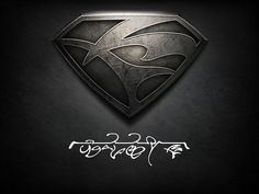 I am Mark-An (Mark of the house of AN). Join your own Kryptonian House with the #ManOfSteel glyph creator http://glyphcreator.manofsteel.com/
