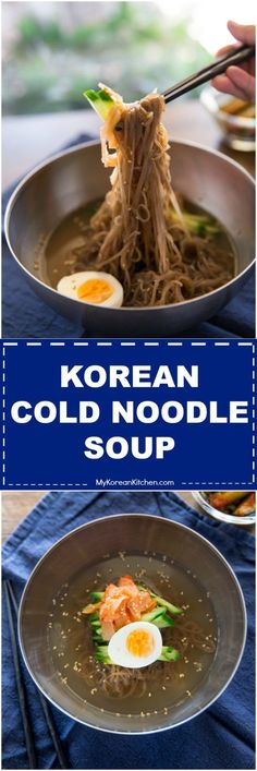Instant Mul Naengmyun (Korean Cold Noodle Soup) Recipe. It's a perfect summer noodles that can be ready in 5 mins! | MyKoreanKitchen.com via @mykoreankitchen