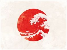 this will be my next tattoo. i'm also going to put the tomodachi (friend) symbol in it. it will be my JAPAN tattoo, and since operation tomodachi was such a big and meaniful thing while i was in japan.Informations About Waves On Japan PinYou can easi Japanese Waves, Japanese Sun Tattoo, Red Tattoos, Japan Tattoo, Art Japonais, Japan Art, Japan Japan, Japan Icon, Tattoo Sketches