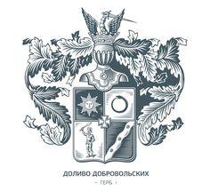 logoset 2014 on Behance
