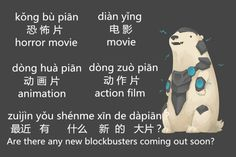 Happy In Chinese, Learn Chinese, Mandarin Lessons, Learn Mandarin, Chinese Sentences, Mandarin Language, Chinese Lessons, Country Names, Chinese Words