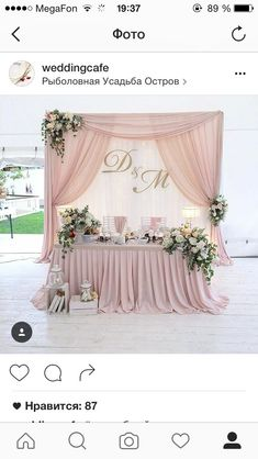 Such a wedding features nothing short of first class services which are exceptionally customized to fulfill each one of your dreams. A wedding is a hu. Wedding Stage, Diy Wedding, Dream Wedding, Wedding Ideas, Wedding Colors, Wedding Themes, Wedding Flowers, Wedding Centerpieces, Wedding Decorations