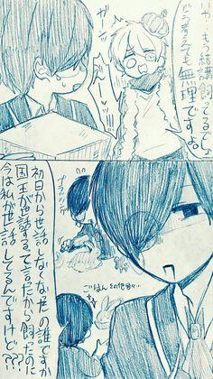 ただのしなろい*⚰️ (@fujiiro_neko) さんの漫画 | 11作目 | ツイコミ(仮) Neko, Manga, Fictional Characters, Manga Anime, Manga Comics, Fantasy Characters, Manga Art