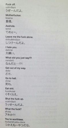 Japanese for Beginners Basic Japanese Words, Japanese Phrases, Study Japanese, Japanese Culture, Learning Japanese, Japanese To English, Japanese Language Lessons, Korean Language Learning, Writing Tips