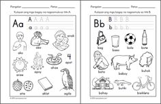 Preschool Filipino Worksheets Bundle Vol. 1st Grade Worksheets, Free Printable Worksheets, Alphabet Worksheets, Kindergarten Worksheets, Printables, Classroom Rules Poster, Family Worksheet, Math Lessons, Teaching Kids