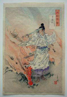 Ogata Gekko - Yamatotakeru dooft met zwaard het vuur - c. 1887