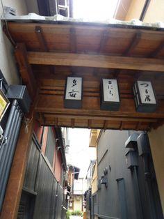 """Hanamikomichi"", Gion Kyoto Japan"