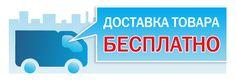 Интернет-магазин фермерских продуктов с доставкой по Москве