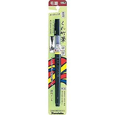 Amazon.com : Kuretake brush pen in character (No. 22) blister (japan import) : Office Products