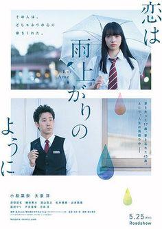 613 Mejores Imágenes De Dramas Peliculas Japonesas Tailandesa En