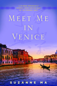 MEET ME IN VENICE cover