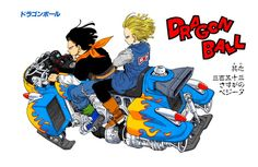 Android 18 Round 2 - A digitally colored version of the Androids/Cell arc from the Dragon Ball series. Sheng Long, Z Wallpaper, Manga Covers, Bike Art, Manga Pages, Dragon Ball Gt, Anime Comics, Akira, Manga Art