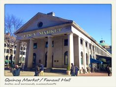 Faneuil Hall Quincy Market Boston | Quincy Market / Faneuil Hall Reviews - Boston, Massachusetts