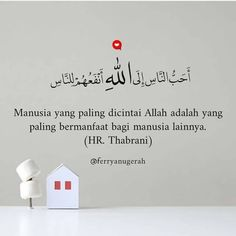 Reminder Quotes, Self Reminder, Words Quotes, Life Quotes, Beautiful Islamic Quotes, Islamic Inspirational Quotes, Motivational Quotes, Ali Bin Abi Thalib, Religion Quotes