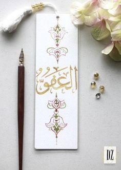 Your place to buy and sell all things handmade Hand Drawn Bookmarks Islamic Arabic Calligraphy Design, Islamic Calligraphy, Calligraphy Tutorial, Islamic Art Pattern, Pattern Art, Creative Bookmarks, Diy Bookmarks, Islamic Paintings, Islamic Wall Art